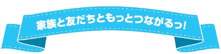 ぐるみガイダンス1